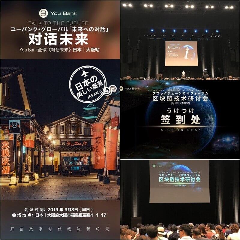 ユーバンクの大阪イベント