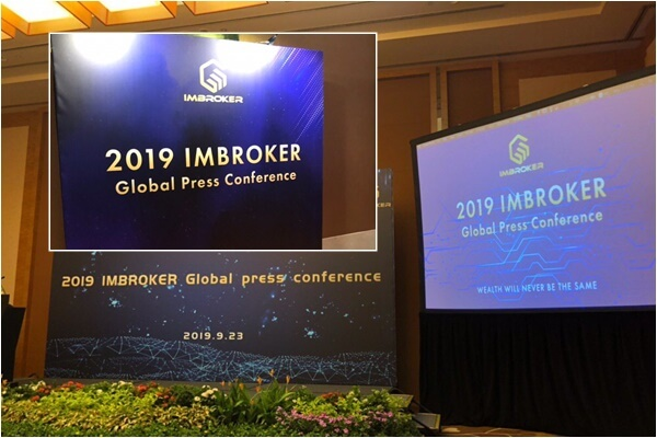 20190923アイムブローカーの会議
