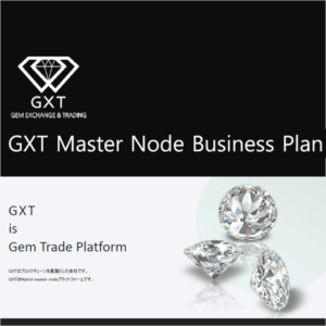 GXTとは?宝石(現物資産)に価値付けされた仮想通貨投資!登録・運用方法は?