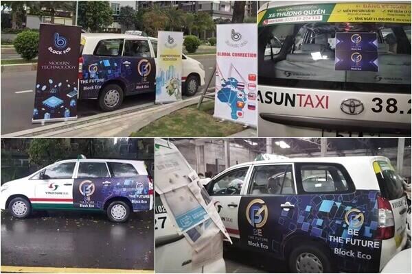 ブロックエコの広告・ベトナムのVINASUN社