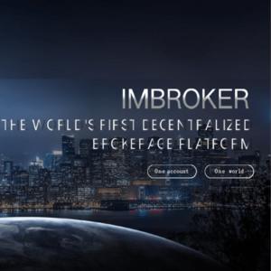 アイムブローカー(IBK)とは?投資内容・ウォレット登録・アプリ使い方!【月利24%~】