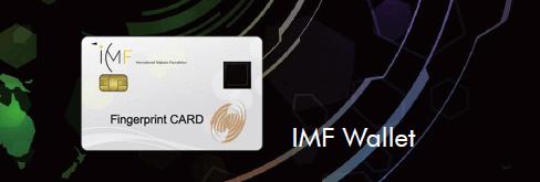 IMFウォレットのモリックス社の技術提供