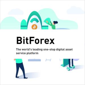 ビットフォレックス(BitForex)取引所の登録方法・使い方を図解!