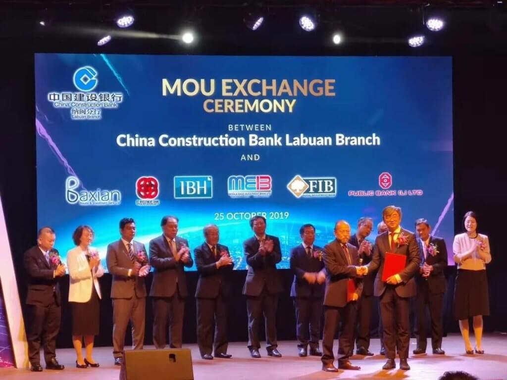 IBH(TLC)中国建設銀行とパートナー提携