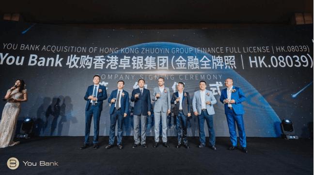 ユーバンクが中国卓銀国際ホールディングスを買収