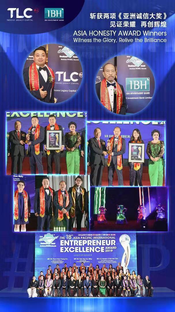AEEFによるTLC(IBH)の授賞式