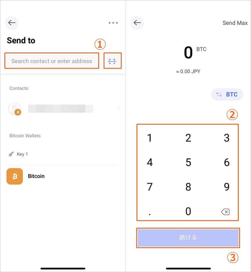 bitpay送金・出金方法