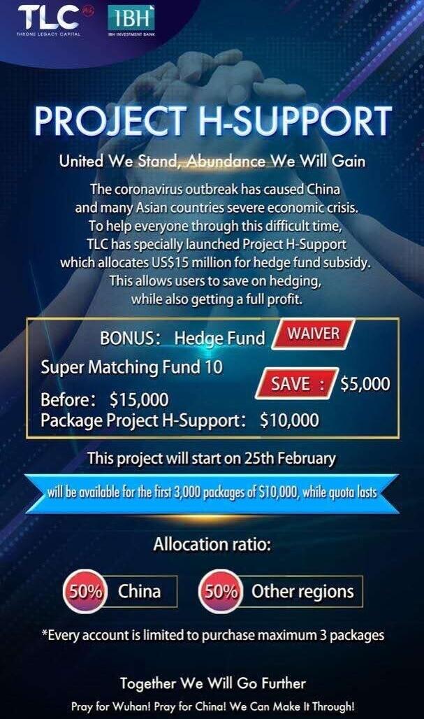 20200225TLC(IBH)ファンドッキャンペーン