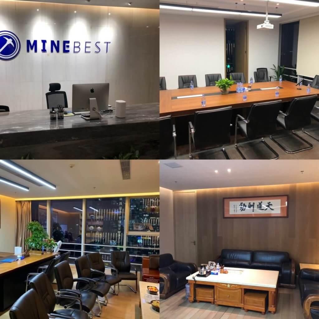 マインベストの深圳オフィス