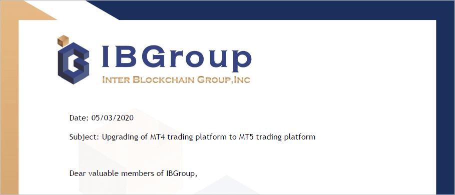 IBGのMT5プラットフォームへ移行のお知らせ