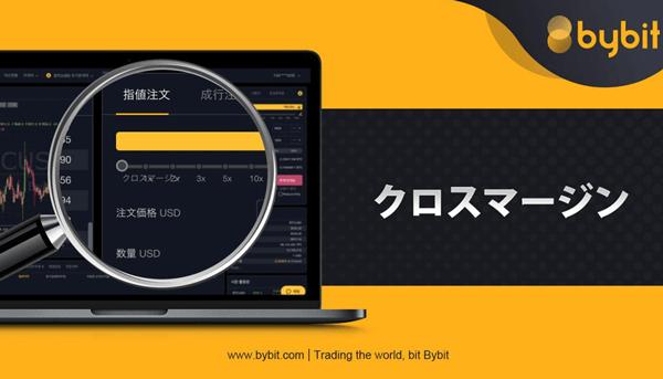 バイビット仮想通貨取引所のロゴ