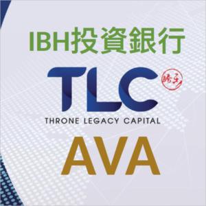 GWFとは?TLC(IBH銀行)×AVA提携!仮想通貨の投資!