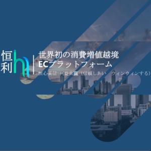 ヘンリー登録方法・ダウンロード・初期設定|ウィンザーマスター提携!