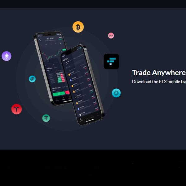 FTX取引所のバナー