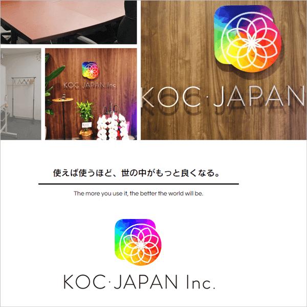 KOCジャパン