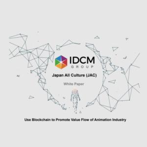 最新情報|JAC(ジャックコイン)とは?どうなる?仮想通貨の内容を図解!