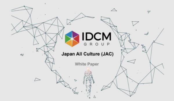 ジャックコイン_IDCMグループ