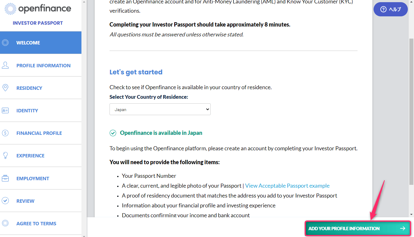 INXトークンのオープンファイナンス(自社取引所)本人確認必要書類